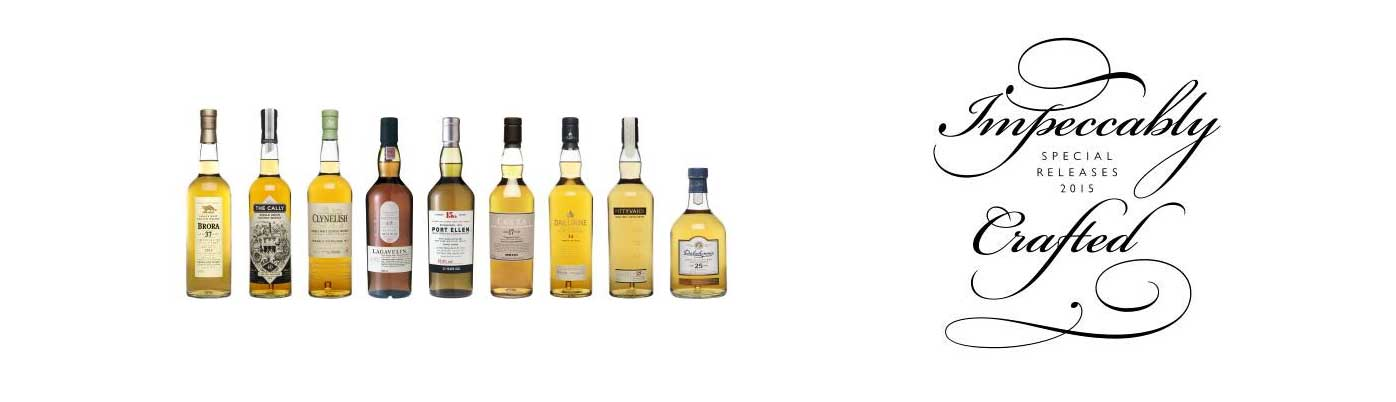 2015 Diageo Special Releases